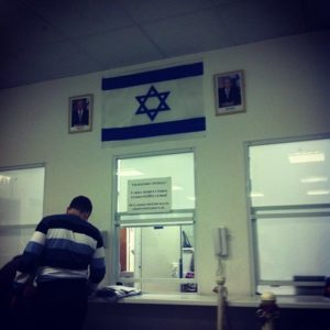 Услуга для израильских граждан