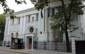 в московском Посольстве Эстонии