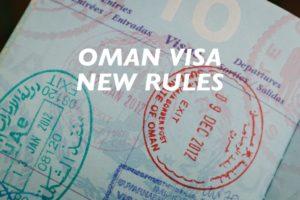 в Оман