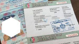 виза на Кубу для украинцев