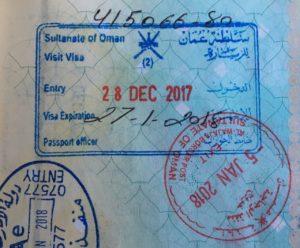 Виза в Оман