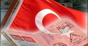 Нужна ли виза для посещения Турции россиянами в 2018 году