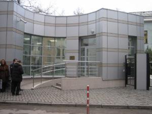 Визовый отдел Посольства Австрии в Москве