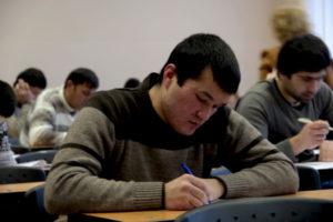 Во время экзамена