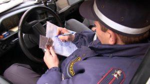 водитель лишён права управлять транспортными средствами