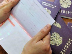 восстановления утерянного паспорта