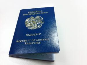 загранпаспортах граждан Армении