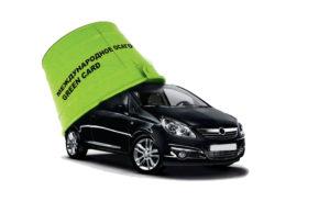 зелёная карта на авто