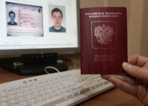Загранпаспорт для студентов