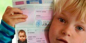 Документы для детей в возрасте до 18 лет на загранпаспорт нового образца