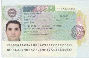 Болгария Рабочая виза