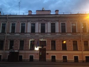 Посольство и консульства Литвы
