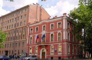 Генеральное консульство Чешской Республики