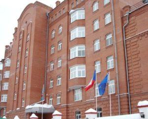 Генеральное консульство Чешской Республики в Екатеринбурге