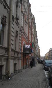 Генконсульство Болгарии в Санкт-Петербурге