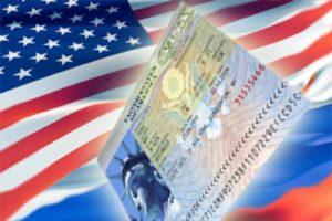 Срочная виза в США для россиян