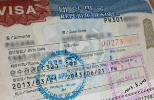 иммиграционная система Кореи