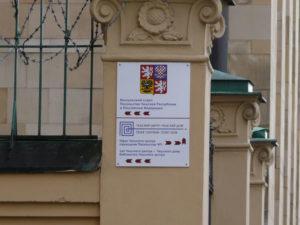 Консульский отдел посольства Чехии
