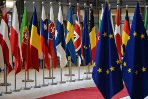 независимость каждого члена ЕС