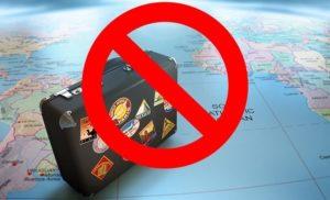 ограничение права на выезд