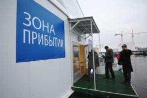 пересекаете границу России