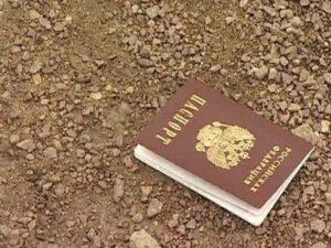 Последствия утери паспорта