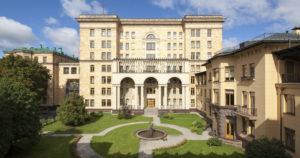 посольства Чехии в Москве