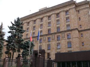 Посольство Чешской Республики в Москве