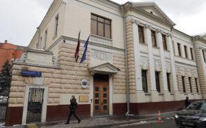 Посольство Латвии _