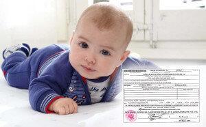 регистрация несовершеннолетнего ребенка