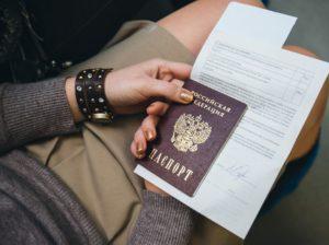 Сменить фамилию в паспорт