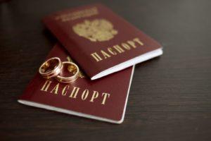 Как уже упоминалось выше, самым популярным поводом для смены фамилии является факт вступления в брак
