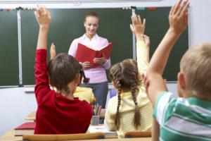 Средняя заработная плата учителей московских школ за 9 месяцев 2018 года достигла 105 тысяч рублей
