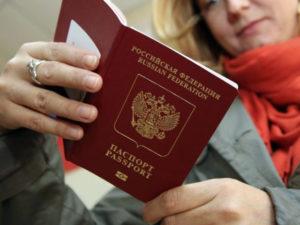 срок изготовления паспорта