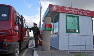 Таможенный контроль на границе РФ и Белоруссии