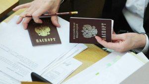 Регистрационный учёт в Российской Федерации