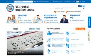 www.nalog.ru