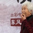 Пенсии в Китае по старости