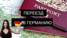 Как переехать в Германию на ПМЖ