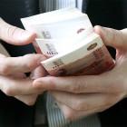 Сколько составляет средняя зарплата в Москве