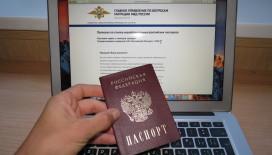 Как удостовериться в подлинности паспорта