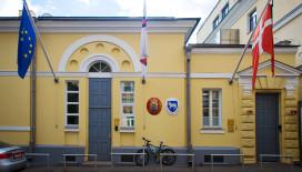 Где находится Французский визовый центр в Москве