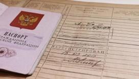 Как получить прописку в Москве гражданам РФ