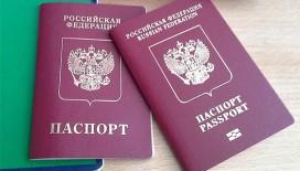 Во сколько меняют паспорт по возрасту