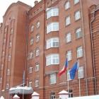 Адрес и время работы посольства Чехии в Москве